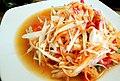 ตำไทยไข่เค็ม ส้มตำ ตำถาด Tumtaad กระบี่ 01.jpg