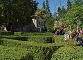 საქართველო, კახეთი, სოფელი წინანდალი, ალექსანდრე ჭავჭავაძისეული პარკი 2.jpg