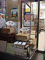 丸八碁盤店 (4396895901).jpg