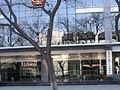 北京市东城区人民检察院 - panoramio - 京城帅哥.jpg