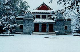 南京大學大礼堂.jpg