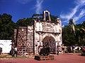 圣地亚哥古城门 - panoramio.jpg