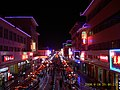 敦煌dunhuang city - panoramio - 白云悠悠.jpg