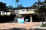 玻璃工芸博物館