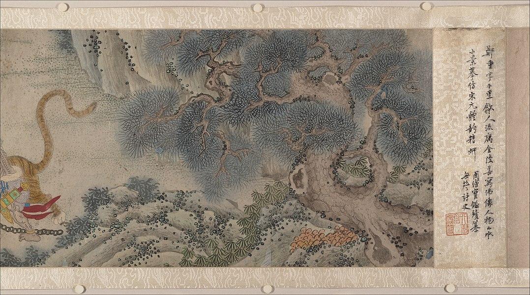 zheng zhong - image 1