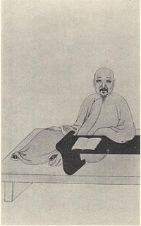 Zhu Yun Qing dynasty person CBDB = 29951