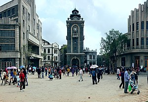 "Movie Town Haikou - The town's ""Church and Square"" area"