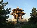 益身亭 yi shen ting - panoramio.jpg
