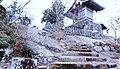 筑波山 - panoramio (3).jpg