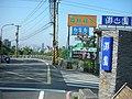 行義路到陽明山健行 - panoramio - Tianmu peter (3).jpg