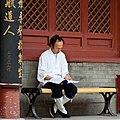 道家 Taoist Даос (9441075501).jpg
