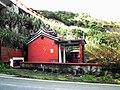 馬槽福德宮 Macao Fude Temple - panoramio.jpg