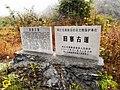 黔桂古道-桂穿越 - panoramio (14).jpg
