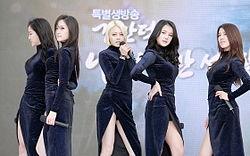 Junjin dating spica members