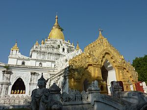 Kyauktawgyi Pagoda - Image: 001 Pagoda (8946290829)