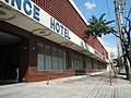 0402jfErmita Manila Manila Prince Hotel San Marcelino Streetfvf 02.jpg