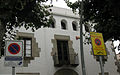 059 Arxiu Fidel Fita, façana de la Riera del Bisbe Pol.jpg