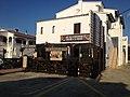 07730 Cala en Porter, Illes Balears, Spain - panoramio.jpg