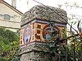 077 Casa Barbey, tanca del Passeig (la Garriga).JPG