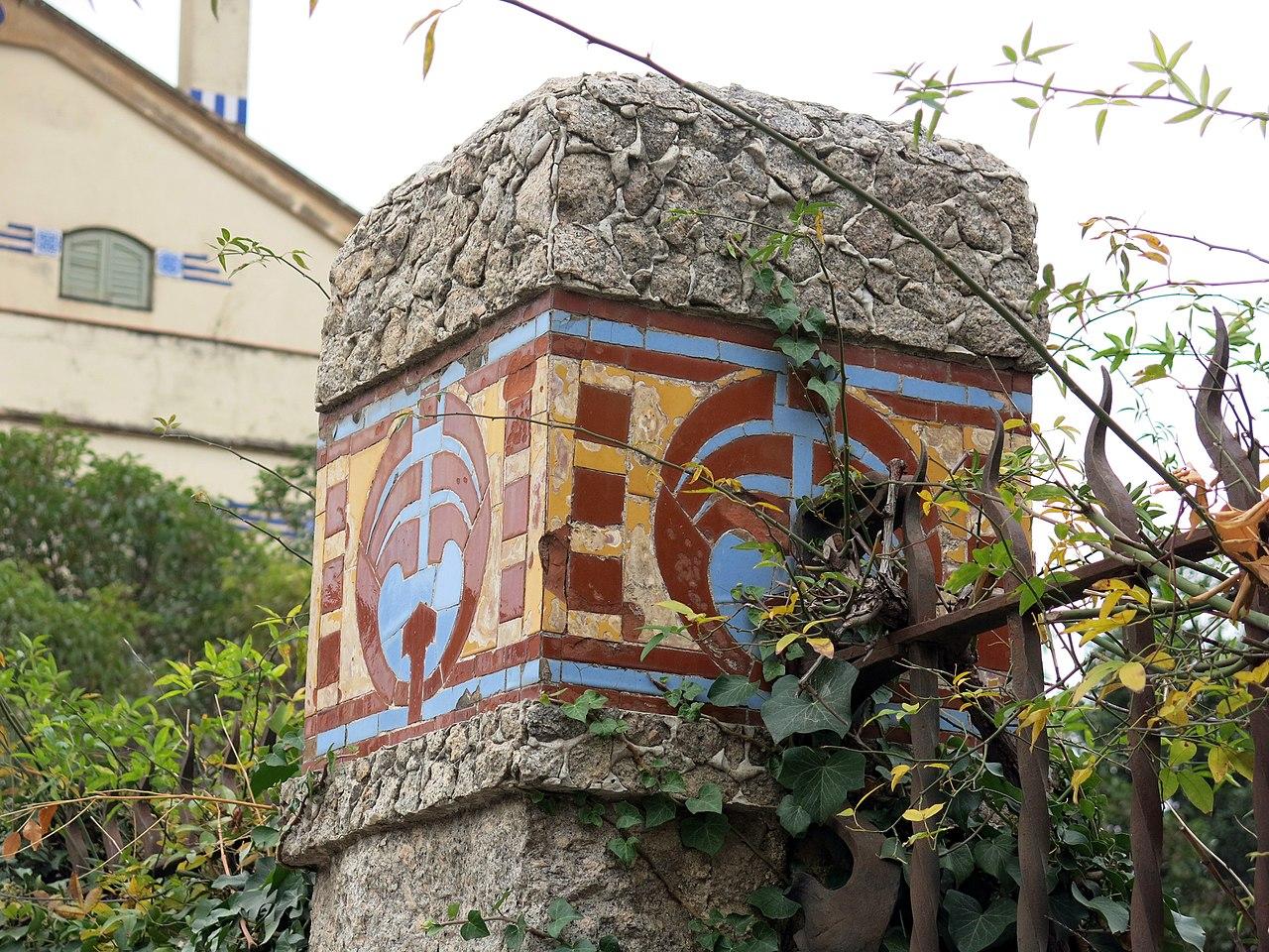 File 077 casa barbey tanca del passeig la garriga jpg wikimedia commons - Casa la garriga ...