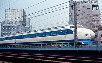 Shinkansen - A 0 series set in Tokyo, May 1967