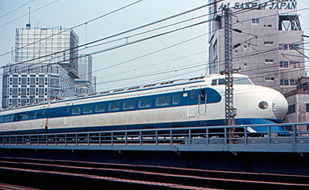 A 0 series Shinkansen high-speed rail set in Tokyo, May 1967 0 series Yurakucho 19670505.jpg