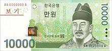 Image result for king sejong