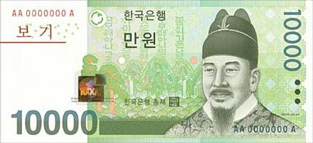 King Sejong the Great, as depicted on the Bank of Korea's 10,000 won banknote (Series VI). 10000 won serieVI obverse.jpeg