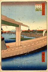 Distant View of Kinryūzan Temple and the Azuma Bridge