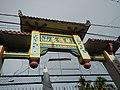1089Rizal Avenue Extension Bridge Landmarks 06.jpg