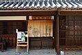 130629 Gojo Shinmachi Gojo Nara pref Japan08s3.jpg