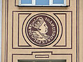 150913 16 Rynek Kościuszki in Białystok - 11.jpg