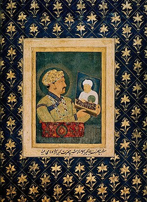 Jahangir - Jahangir holding a portrait of his father Akbar