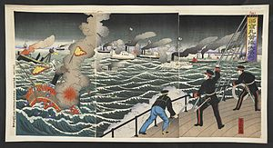 Battle of the Yalu River (1894) - The Japanese warship Saikyōmaru at the Battle of the Yalu River, Hasegawa Chikuyō, 1894