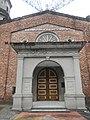 1618San Mateo Rizal Church Aranzazu Hall Landmarks 16.jpg