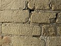 18معبد چغازنبیل فروردین 1395 محمد تسلیمی- mar 2016.jpg