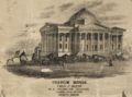 1852 CustomHouse Boston McIntyre map detail.png