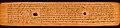 1863 CE palm leaf manuscript, Jaiminiya Aranyaka Gana, Samaveda (unidentified layer of texts), Sanskrit, Southern Grantha script, sample i.jpg