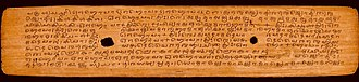 Aranyaka - A page of the Jaiminiya Aranyaka Gana found embedded in the Samaveda palm leaf manuscript (Sanskrit, Grantha script).