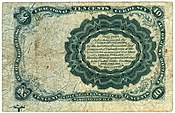 1874 United States Fractional Currency Ten Cent Note, Fifth Issue (reverse).jpg