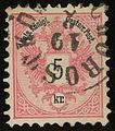 1883issue CHOROSTKOW 5kr Ukr.jpg