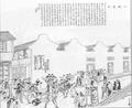 1890 Xinxin li Shanghai Dianshizhai huabao.png