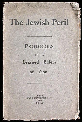 ユダヤ人の危険の1920年のコピーの表紙