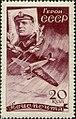1935 CPA 491 Stamp of USSR-Doronin.jpg