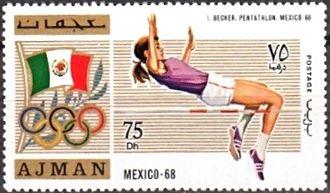 Ingrid Becker - Ingrid Becker on a stamp of Ajman