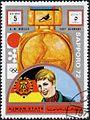 1972 stamp of Ajman Anna-Maria Müller.jpg