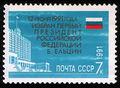 1991 CPA 6371.jpg