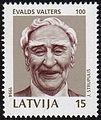19940402 15sant Latvia Postage Stamp.jpg