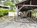 1 Chome-1 Sankyomachi, Sakata-shi, Yamagata-ken 998-0838, Japan - panoramio (18).jpg