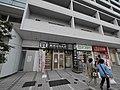 1 Chome Kasama, Sakae-ku, Yokohama-shi, Kanagawa-ken 247-0006, Japan - panoramio (14).jpg